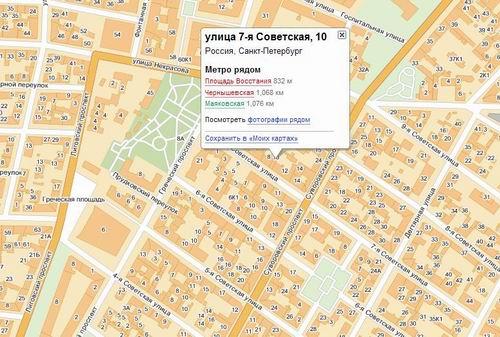 Карта Салона Итаком в СПб