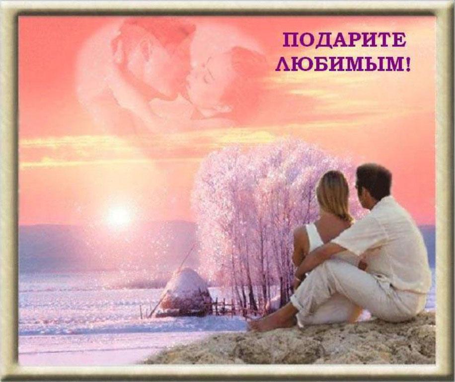 devushku-dlya-intimnih-otnosheniy-v-uzhgorode